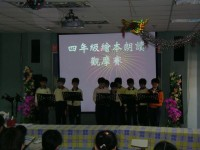 Highlight for Album: 4th Grader Jazz Chant Competition ¥|¦~¯Åø¥»®ÔŪÆ[¼¯ÁÉ»P¨µ°j¥Ü½dºt¥X